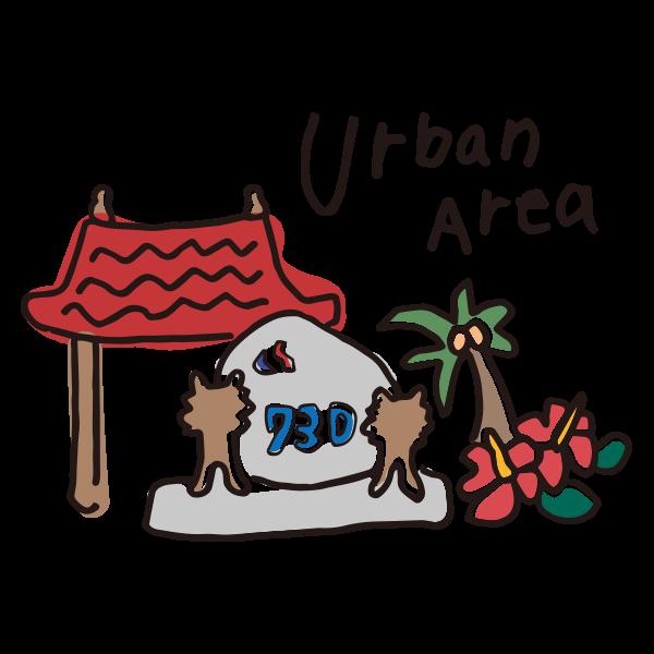 市街地たくさんの飲食店やお土産物屋さんなどがある市街地は、島の南側の海に面しています。離島へ渡る船のターミナルも市街地のすぐそばにあります。